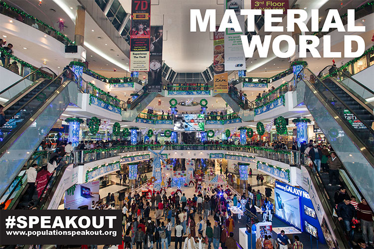 Material-World-Shopping-Mall